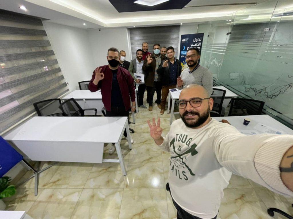 الدُفعة 43 من ندوات الفوركس العربي في القاهرة