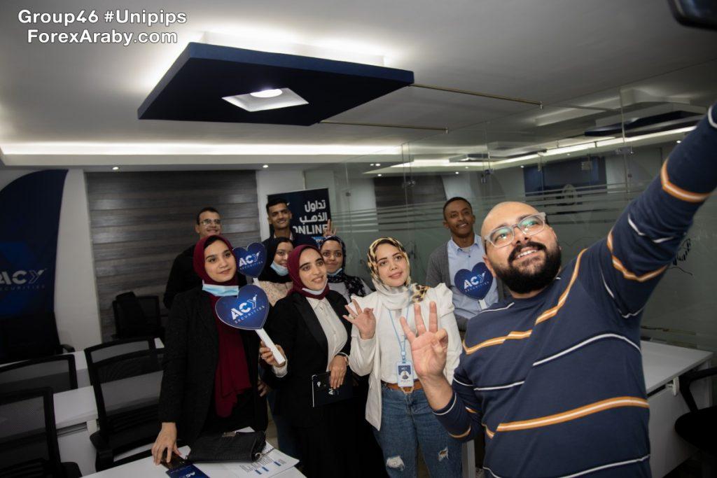الدُفعة 46 من ندوات الفوركس العربي في القاهرة