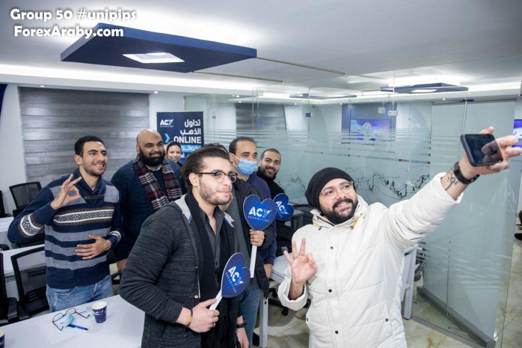 الدُفعة 50 من ندوات الفوركس العربي في القاهرة