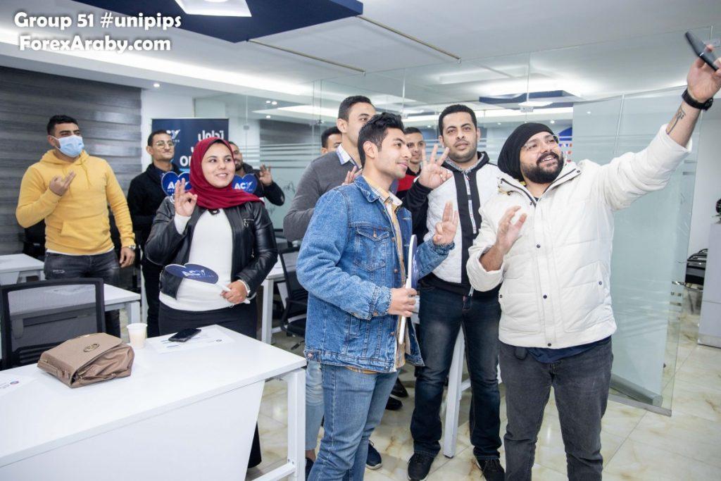 الدُفعة 51 من ندوات الفوركس العربي في القاهرة