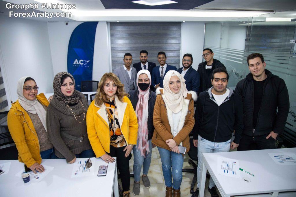 الدُفعة 58 من ندوات الفوركس العربي في القاهرة