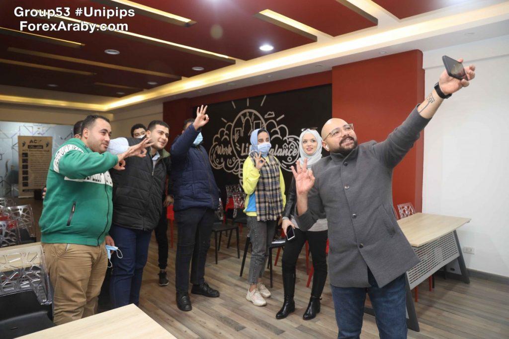 الدُفعة 53 من ندوات الفوركس العربي في الاسكندرية