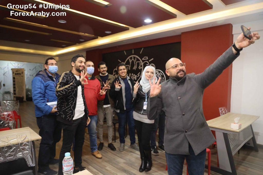 الدُفعة 54 من ندوات الفوركس العربي في الاسكندرية