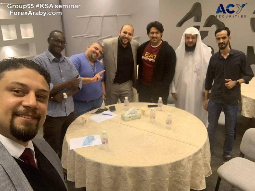سيمينار الفوركس العربي الدُفعة 55 في جدة