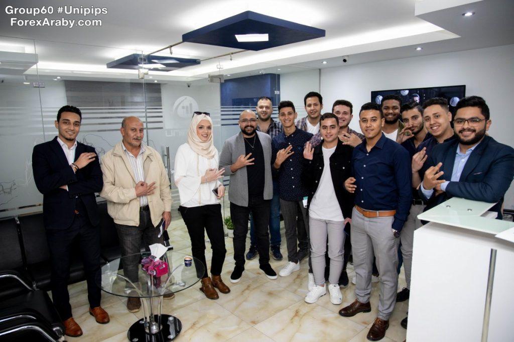 الدُفعة 60 من ندوات الفوركس العربي في القاهرة